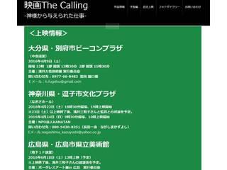 映画 上映情報 公式サイト.jpg